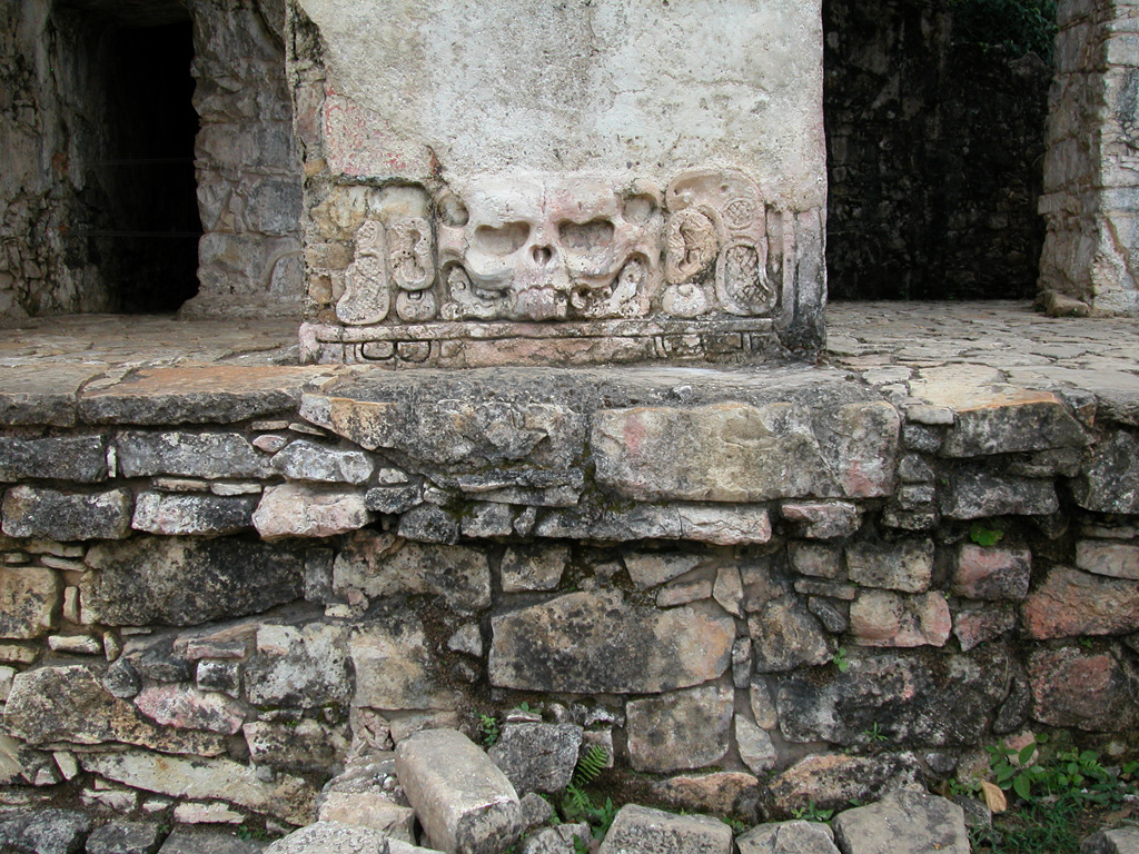 Image result for temple of the skulls palenque